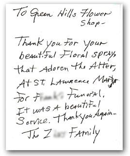 customer card message 2